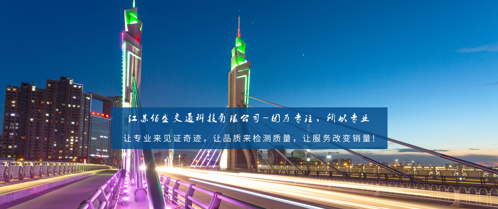 淮安景观护栏