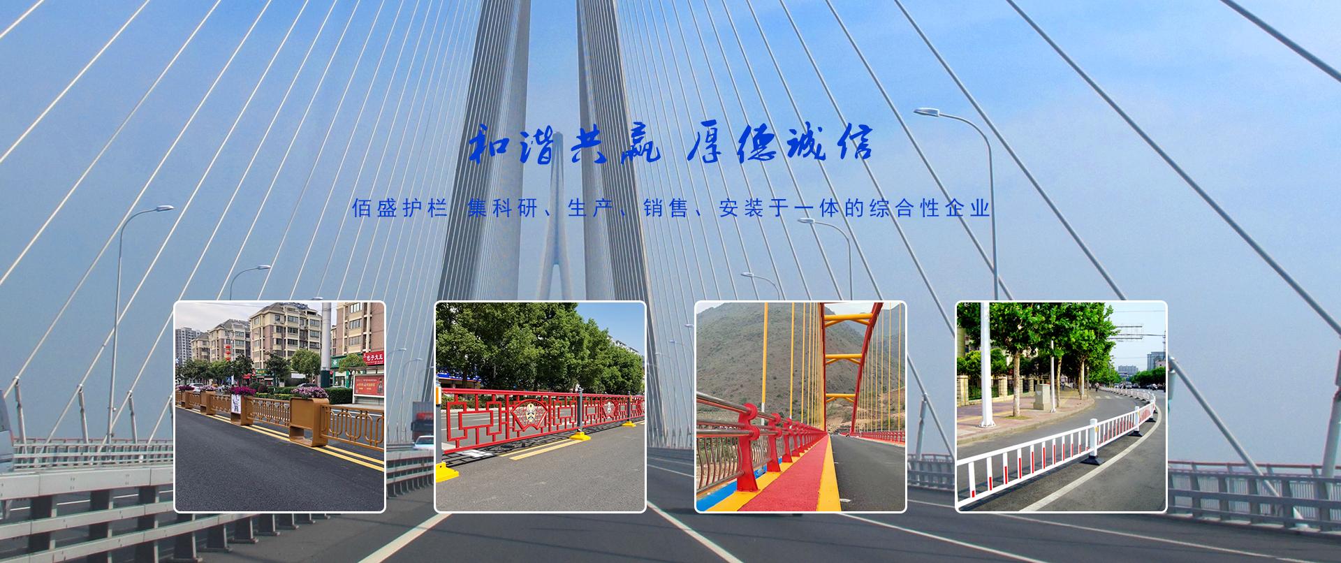 石嘴山桥梁护栏