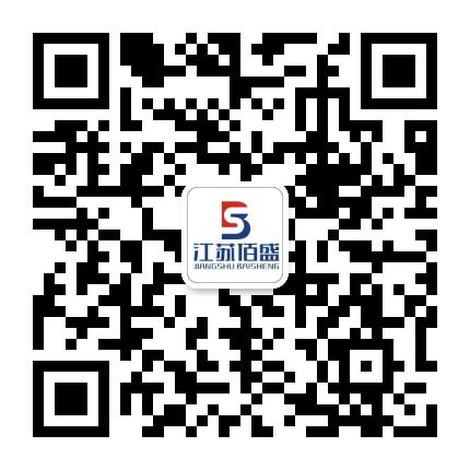 江苏佰盛交通科技有限公司