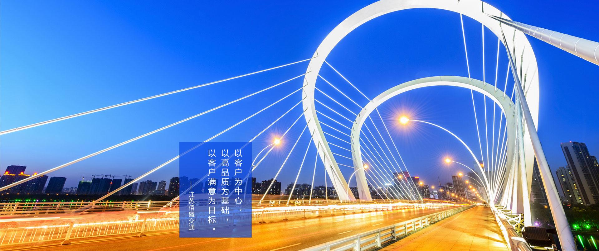 乌海桥梁护栏